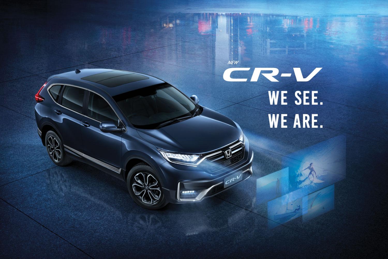 NEW CR-V