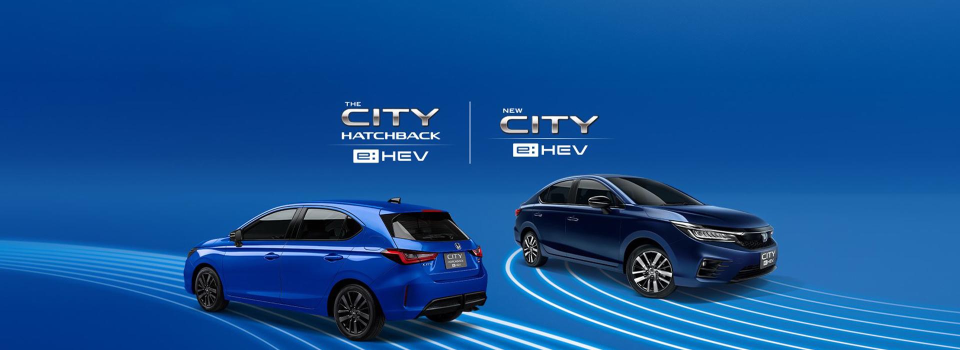 city hatchback e-hev